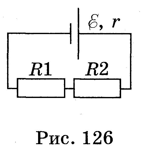 определите общее сопротивление цепи изображенной на рисунке если R1 1 2 ом