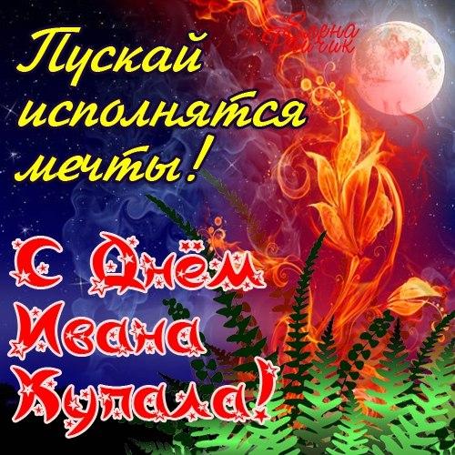 http://www.liveexpert.ru/public/uploads/2014/06/22/8c169dd1d9494d4bdd34f994db37f860.jpg