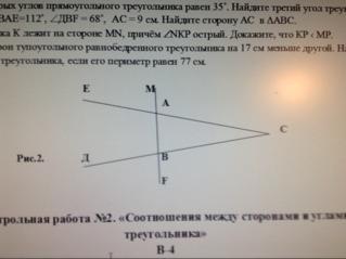 Кто решит задачу по стереометрии мне надо решить задачу по 4 классу