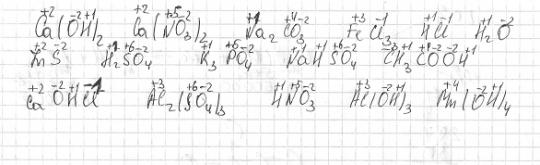 помогите расписать степень окисленияcaoh2 Cano32 Na2co3