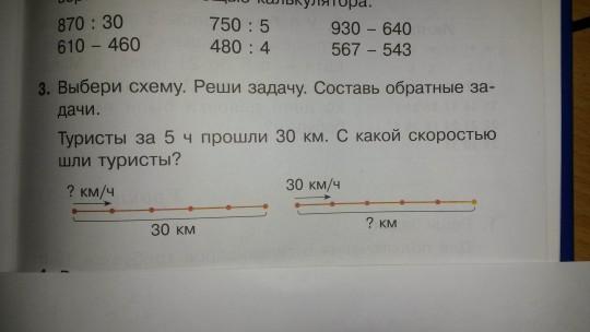 Решит задачу 30 решение задач 9 класс видеоурок химия