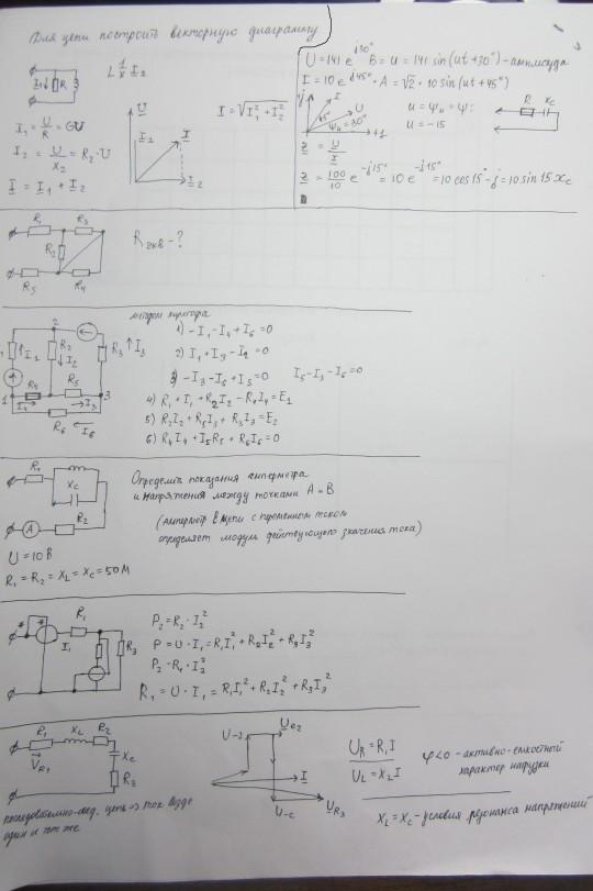 Решение онлайн физику задач года экзамены