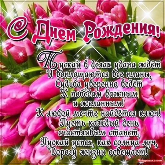 http://www.liveexpert.ru/public/uploads/2016/02/12/1607c526a50a903a692eff1d07d9faef.jpg