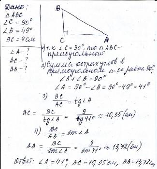 Решить задачу abc задачи по макроэкономике с решениями и графиками