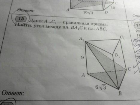 Нужна помощь в решение задачи по математике паскаль задачи с решениями графики
