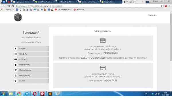 Не работает функция mail php на хостинге панель управления хостингом для windows