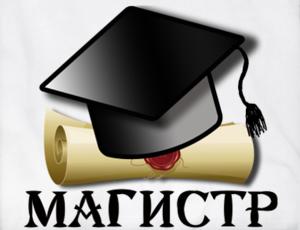 кадрах, картинки с успешной защитой диплома в прозе период коллективизации