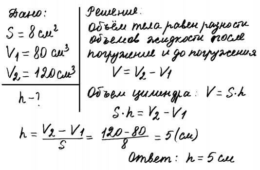 Помогу решить задачи по физике бесплатно теоретическая механика решение задач с пояснениями