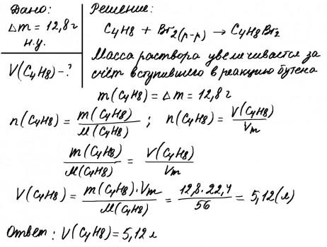Решение задач по химии о учебе решение задач по предмету управление рисками