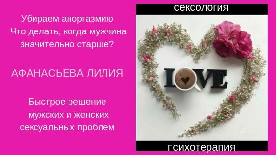 kak-sdelat-muzhchinu-impotentom-pri-pomoshi-poyasa-vernosti-uzbekskiy-krasivie-devushki-pornuhi