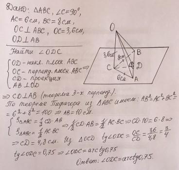 решение задач на сравнения по теории чисел